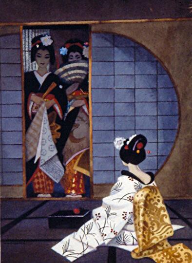 Mario Ruben Cooper (1905-1995) : Maiko visit, 1990.